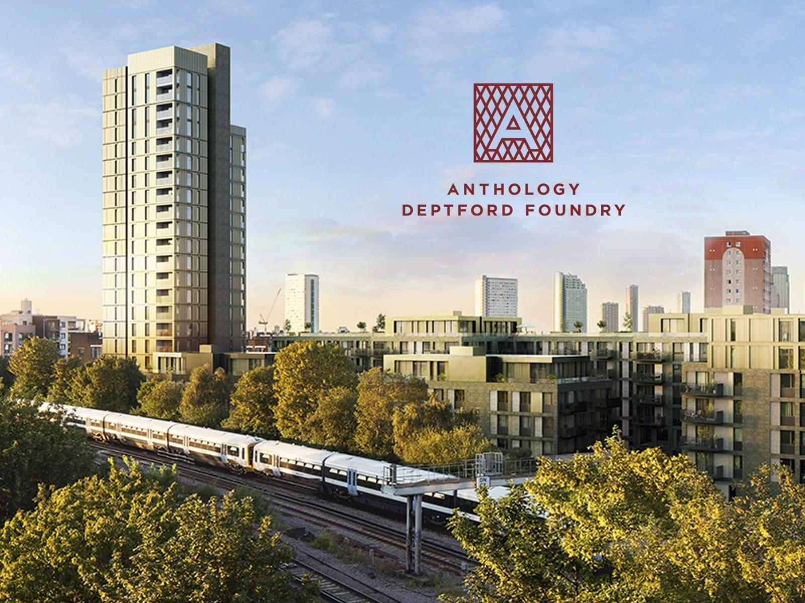 Deptford Foundry